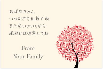message_card-06